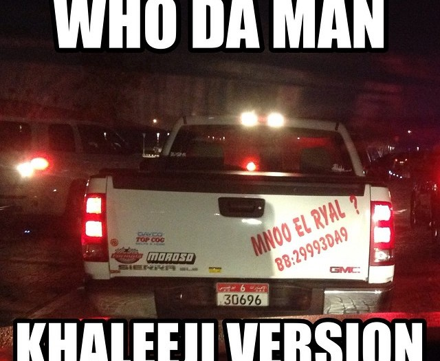 #whodaman #abudhabi #cars #stickers #habal