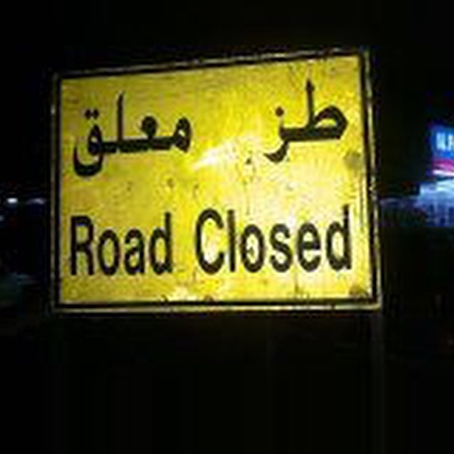 #roadsigns #arabic #toz #habal