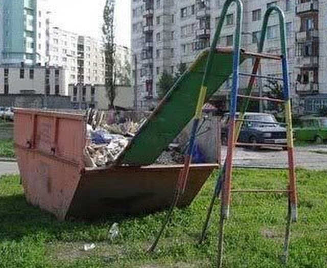 #playground #fail #garbage #dump #children #habal #هبل #HabaLdotCom #هبل_دوت_كوم