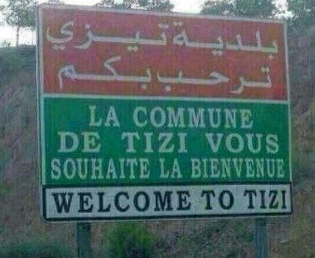 Welcome to #tizi #city #name #fail #HabaLdotCom #هبل_دوت_كوم