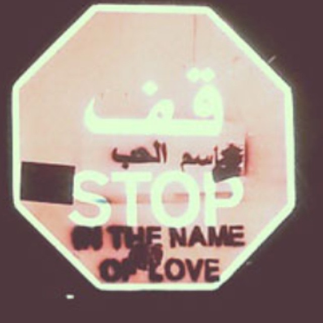 #stop #signs #love #Arabic #habal