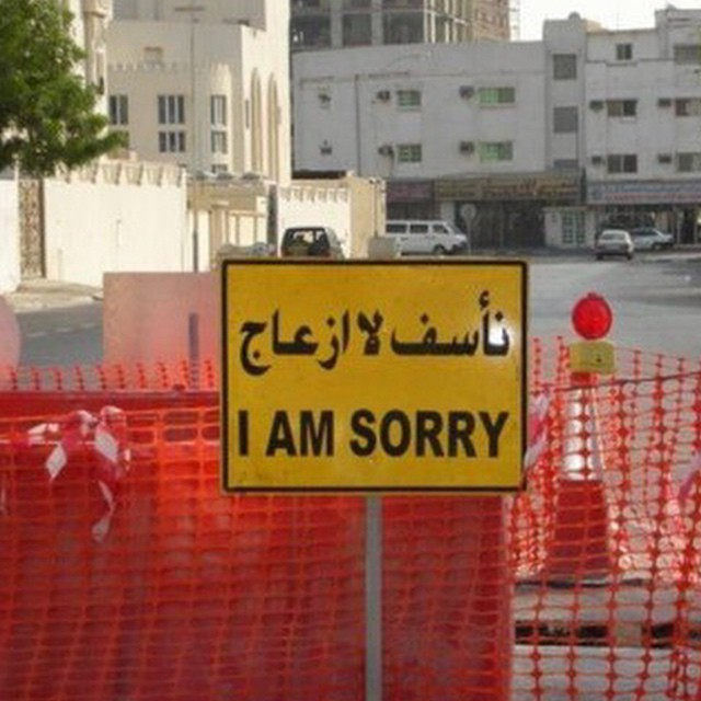 Sorry for the inconvenience! #arabic #english #roadworks #roadsigns #fail #habal #هبل #HabaLdotCom #هبل_دوت_كوم