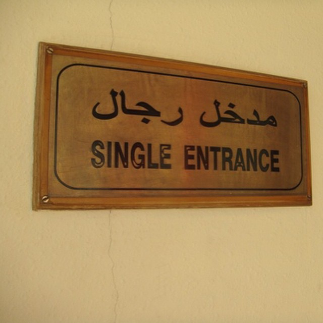 Why are #men #always #alone #arabic  #sign #translation #fail #habal #هبل #HabaLdotCom #هبل_دوت_كوم