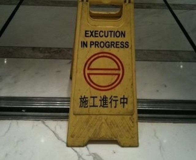 #execution #sign #wtf #habal #هبل #HabaLdotCom #هبل_دوت_كوم