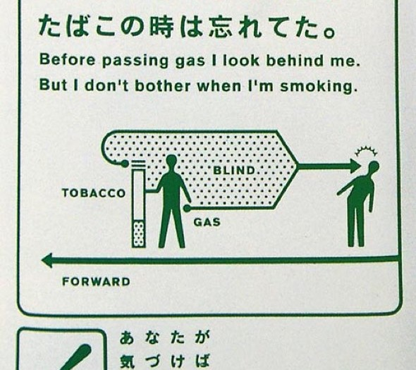 #english #wannabe #japanese trying to say #something about #smoking #farting #gas #هبل #habal #هبل_دوت_كوم #HabaLdotCom