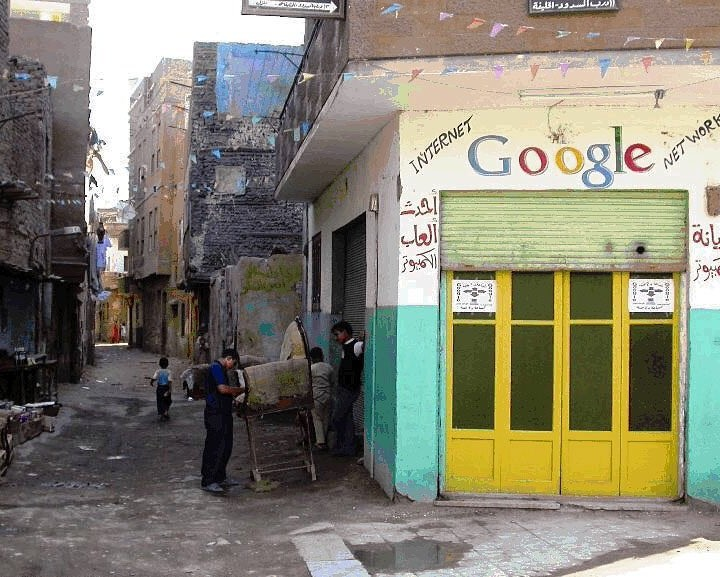 #first #google #store in the #universe #bs #هبل #habal #هبل_دوت_كوم #HabaLdotCom