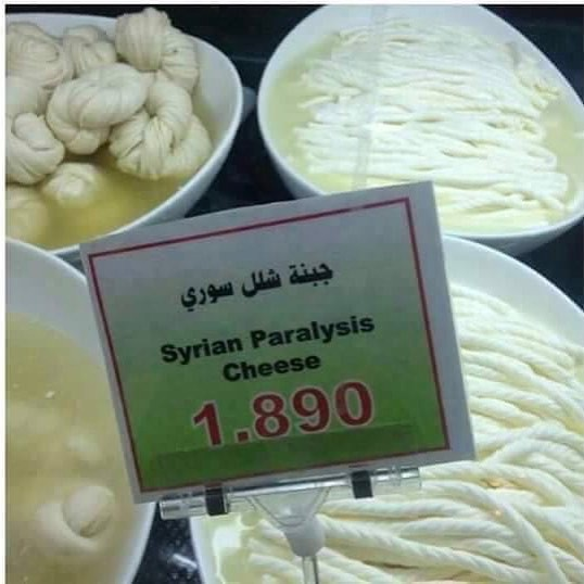 #braided #cheese #lostintranslation #habal #هبل #habaldotcom