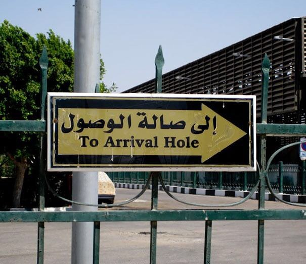 #lostintransltion #asshall #fail #habal #هبل #habaldotcom